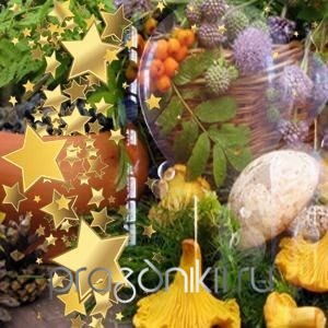 Осенний праздничный фон
